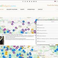 Туристически новини от България